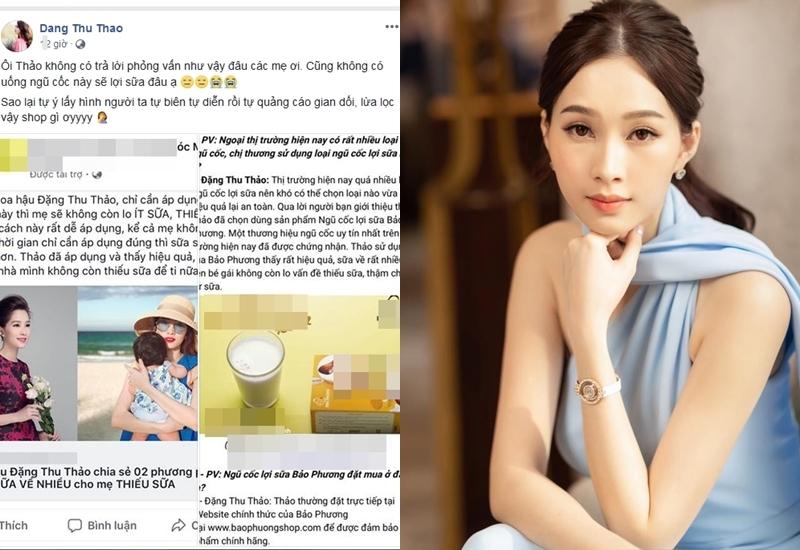 Nhức nhối tình trạng lợi dụng hình ảnh người nổi tiếng để quảng cáo bán hàng