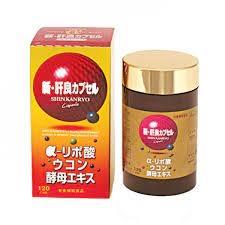 Thu hồi hiệu lực Giấy tiếp nhận đăng ký bản công bố sản phẩm SHIN KANRYO