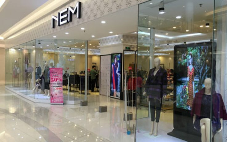 BIDV rao bán khoản nợ liên quan đến thời trang NEM, sale đại hạ giá vẫn chưa tìm được người mua
